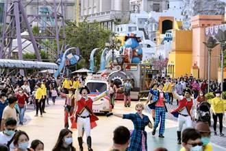 迎228假期 義大遊樂世界祭優惠 比買一送一還划算