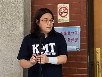 韓國瑜為馬英九抱屈 藍委:非關結盟而是對國家政治有感而發