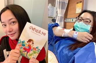 恭喜!趙小僑宣佈懷孕 歷經2次試管終於成功