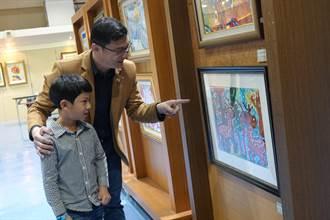 鹿港「童畫‧心視界」畫展 窺見兒童豐富心靈