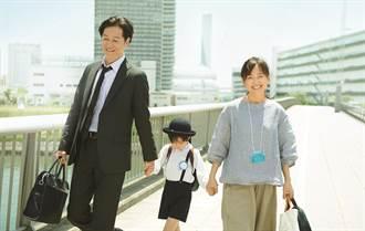 日本名導淚曝私密心事 希望在天養父母欣賞