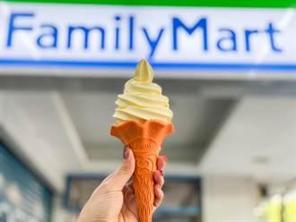 補班不blue  全家新品「起司塔霜淇淋」2支特價59元
