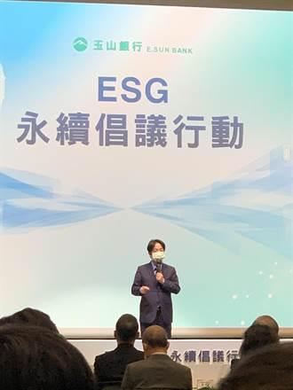 玉山銀行攜32家台灣傑出企業 公開倡議ESG永續行動