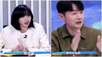 李榮浩甜幫愛妻追星  楊丞琳聽Lisa喊「這3字」尖叫到爆