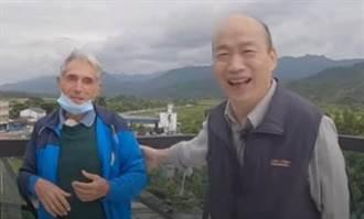 韓國瑜20日啟動公益之旅 親曝復出方式