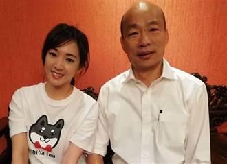 韩国瑜一近照3万人狂讚 F奶主持人吐8字
