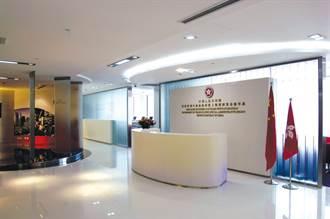 香港駐滬辦主任女秘書遭辭退 春節後被發現在辦公室自縊身亡