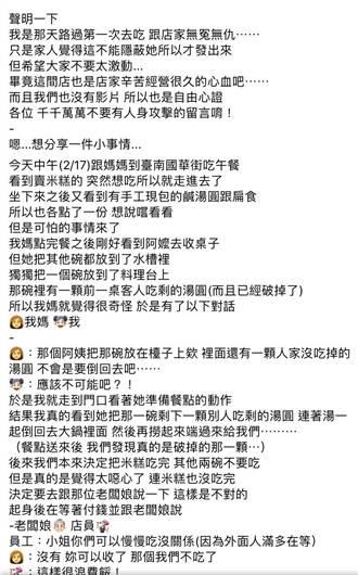 噁!台南70年老店遭爆回煮客人剩食 衛生局勒令改善