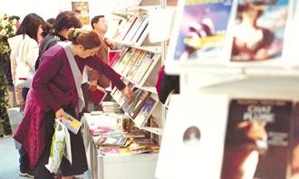 圖書免徵營業稅 上中下游爭搶