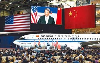 全面脫鉤中國 美國將損失巨大
