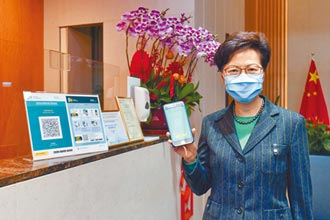 香港26日開打 林鄭將接種科興疫苗
