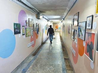 緊鄰學校 永和9地下道彩繪求生