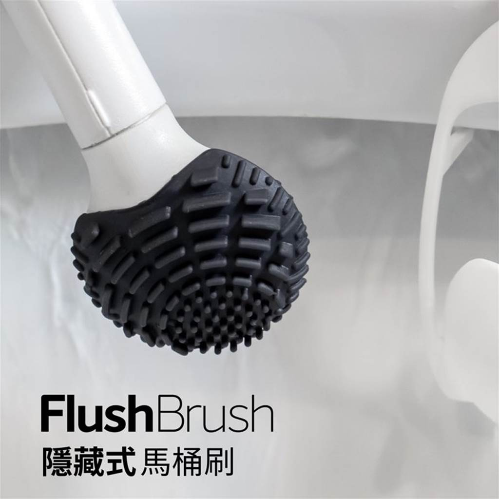 圖片提供/FlushBrush『隱藏式』馬桶刷