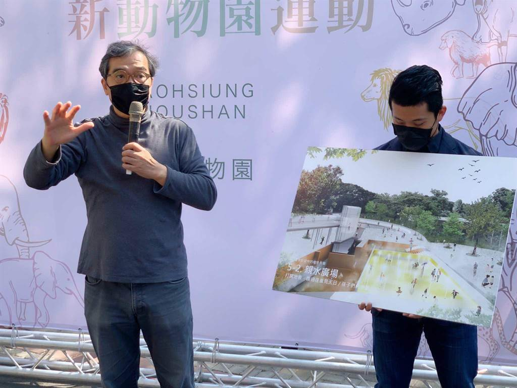 知名建築師邱文傑(左)分享「新動物園運動」主軸概念,預告近期啟動動物園升級計畫,外界可拭目以待。(柯宗緯攝)