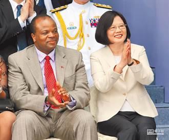 哪種藥?感謝蔡總統贈治療藥物 友邦史瓦帝尼國王染疫痊癒