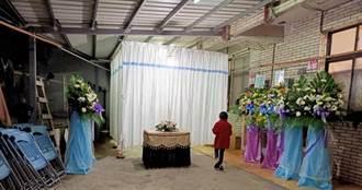 低收單親爸猝逝善款湧入 助16歲少女葬父順利出殯了