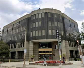 駐紐約辦事處再添人員染疫 加強辦公區域消毒