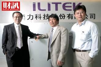 传陆手机厂有意买奕力  触动台湾IC设计警铃