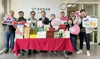 中市茶商業公會捐贈茶葉義賣 支持扶幼工作「牛」轉幸福