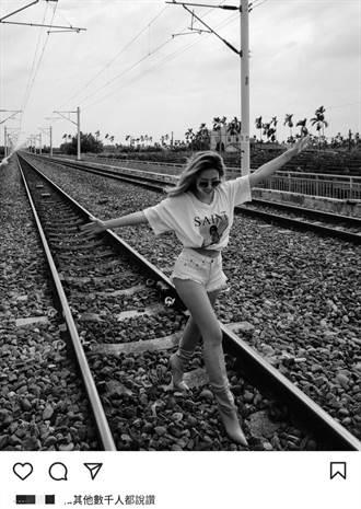 小蔡依林闖鐵路拍夢幻照 台鐵怒了:報警查辦