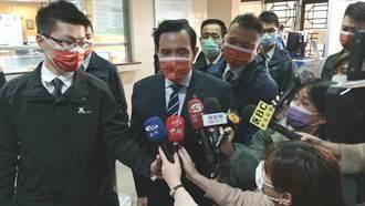 韓國瑜指馬英九卸任被官司追殺 民進黨:造謠
