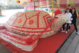 澎湖慶元宵 白坑玉聖殿1萬2千斤米龜開光點睛