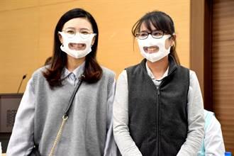 體貼聽障生 嘉義市獲贈友善透明口罩