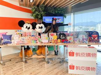 迪士尼官方文具旗艦店在蝦皮購物獨家開幕