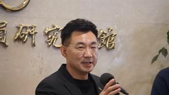 江啟臣:不考慮2024大選 非針對趙少康