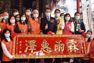 徐國勇中和北聖宮參拜 代總統贈「霖雨惠澤」匾額