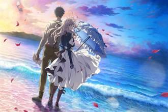 《紫羅蘭永恆花園電影版》杜比影院版26日在台上映
