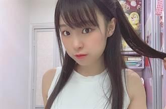 香港童顏美女千張私密艷照外流 她不忍了嗆爆酸民:我是受害者