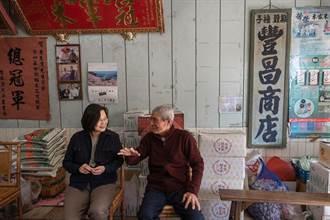 蔡英文:崑濱伯和無米樂 是每個台灣人心中的鄉愁