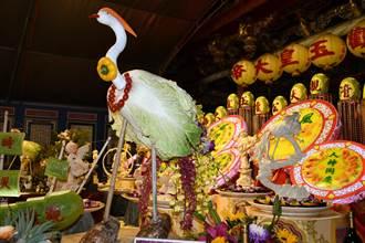 天公文化季 元清觀擺宴席上創意供品掀驚豔