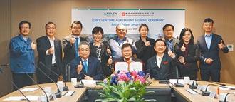 中兴工程与安美德集团签约成立安兴公司 台泰合资 曼谷建智慧城