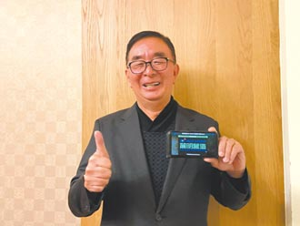 麗明獲BIM風箏標誌 領先全球