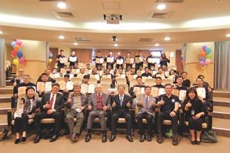 中國科大AIoT高階經理班 報名