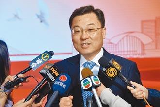 前駐港特派員 謝鋒出任中國副外長