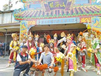 嘉市3宗教儀禮 登錄無形文化資產