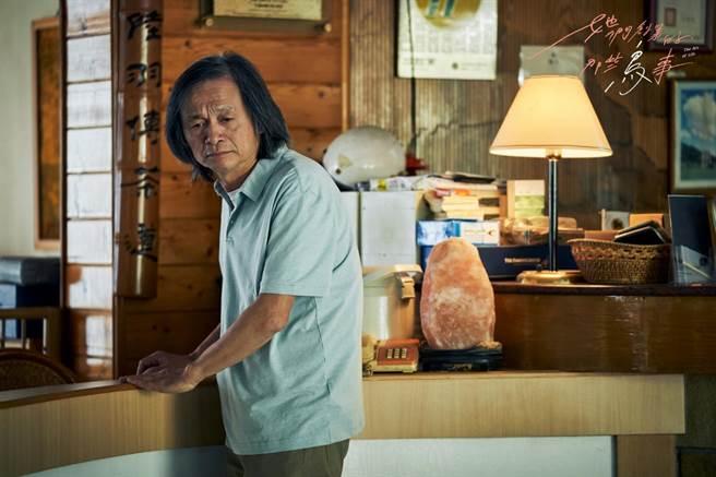 金鐘導演林志儒客串演出《她們創業的那些鳥事》。(可米傳媒提供)