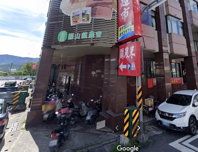 台東農會選情激烈 檢調警查獲關山鎮農會疑賄選(翻攝 Google Maps)