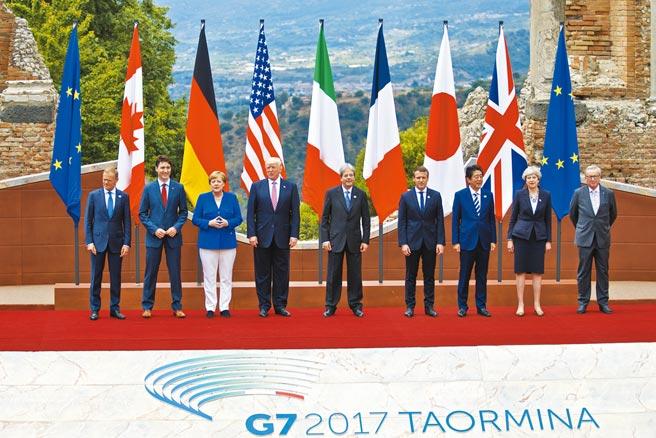 圖為2017年5月在義大利舉行的七國集團G7峰會開幕。(新華社)