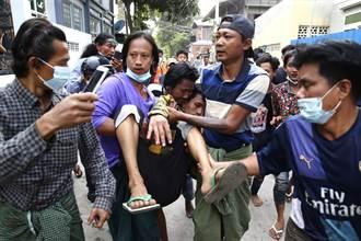 緬甸軍警鎮壓民眾釀2死 新加坡:不可原諒行為