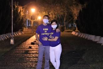有情人终成眷属 外籍伴侣力抗疫情在台登记结婚