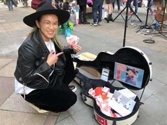 張芸京唱到斷電 王瞳艾成幫腔獲5萬打賞