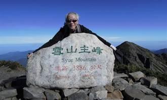 李利國》爬山如讀書 探索與山林的關係
