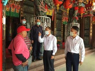 高市農會選舉過程平和 警動員維持投開票秩序