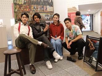 《天橋》「三少」重回「發記皮鞋店」 宋柏緯拍戲學台語和髒話
