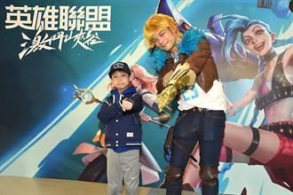 台湾大《英雄联盟:激斗峡谷》富邦勇士主题日 球迷、玩家high翻