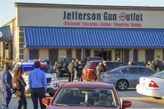 美國紐奧良槍械店發生槍擊 造成3死
